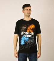 "Футболка  ""Boxing Team"" (черная)"